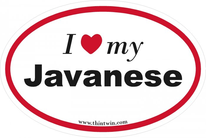 Javanese Oval Car Sticker