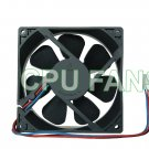 Compaq Presario SR1950NX Case Fan   Desktop Computer Case Cooling Fan 92x25mm