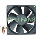 Compaq Presario SR1536NX Fan | Desktop Cooling Fan Computer Case Cooling Fan 92x25mm