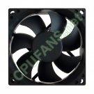 HP Pavilion A1163W CPU Processor Heatsink Fan EG665AA EG665AAR 80mm x 25mm 4-pin