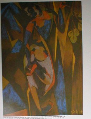 """Late N S Bendre  """"Thorn Prick""""  Indian Contemporary art"""