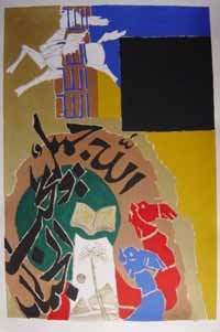 """""""Theorama-Islam"""" by M.F.Husain Signed limited edition Serigraph Indian Contemporary art"""