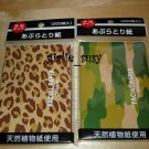 Japanese Facial Blotting Paper 2 packs of 200 sheets Animal & Camouflauge Combo *PLUS CASH BACK*