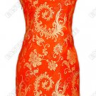 Phoenix Tail Pattern Brocade Cheongsam