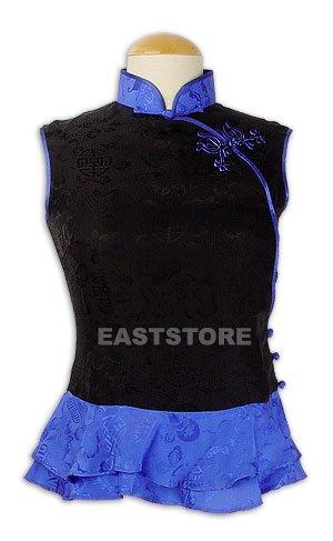 Chinese Silk Sleeveless Blouse