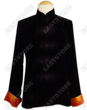 Noble Reversible Jacket