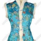 Fur-Trimmed Brocade Vest(Quilted)
