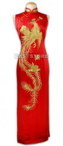 Noble Golden Phoenix Embroidery Cheongsam