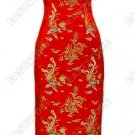 Dragon and Phoenix Silk Brocade Cheongsam