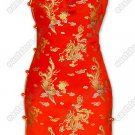 Graceful Dragon and Phoenix Brocade Cheongsam