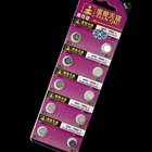 AG2 396A 1.55V Cell Button Batteries 10-Pack