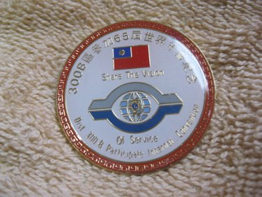 """RARE LIONS CLUB PIN """"Share the Vision of Service"""""""
