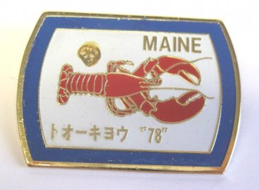 Lions Club Pin  Maine 1978 lobster Vintage Rare
