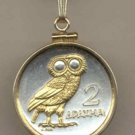Owl Coin Necklace Pendant