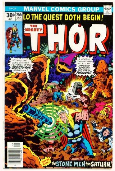 THE MIGHTY THOR #255 Marvel Comics 1977