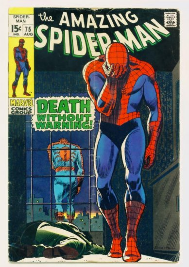 AMAZING SPIDER-MAN #75 Marvel Comics 1969