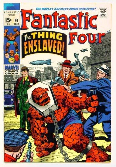 FANTASTIC FOUR #91 Marvel Comics 1969