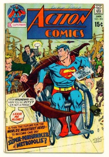 ACTION COMICS #396 DC 1971 Superman