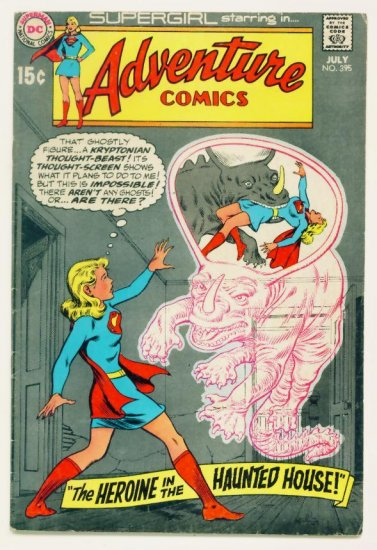 Supergirl ADVENTURE COMICS #395 DC 1970