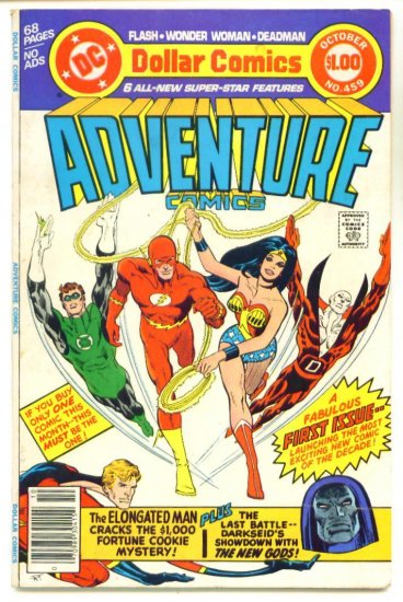 ADVENTURE COMICS #459 DC 1978 Dollar Giant DARKSEID