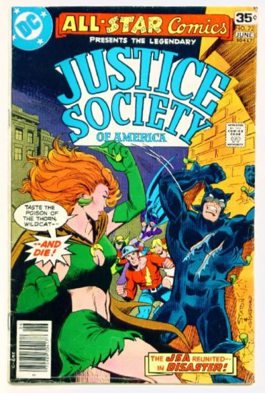 ALL-STAR COMICS #72 DC 1978 Justice Society of America