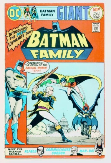 BATMAN FAMILY #1 DC Comics 1975 GIANT BATGIRL FINE+