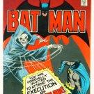 BATMAN #267 DC Comics 1975