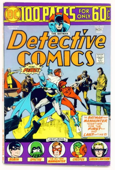 DETECTIVE COMICS #443 DC 1974 BATMAN 100 PAGE GIANT