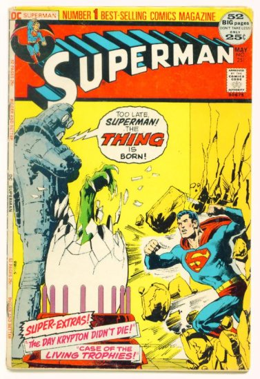 SUPERMAN #251 DC Comics 1972 Giant Size