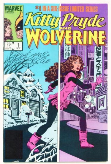 KITTY PRYDE WOLVERINE #1 Marvel Comics 1984