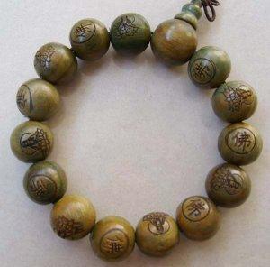 15mm Big Sandalwood Beads Tibet Buddhist Prayer Bracelet Wrist Mala Pu-Sa FO  T0005
