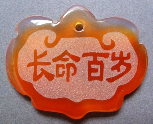 Vintage Style Red Agate Chang-Ming-Bai-Shui Longevity Amulet Pendant 35mm*23mm  T0189