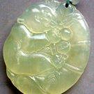 Light Green Jade Panda Eat Bamboo Pendant 45mm*37mm  T0576