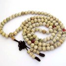 8mm 108 Star-Moon-Bodhi Pu-Ti Beads Buddhist Prayer Meditation Mala Necklace  ZZ134