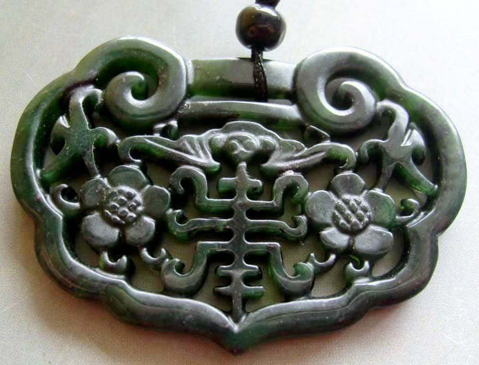 Vintage Style Black Green Jade Twin Flower Bat Pendant 56mm*40mm  T1103