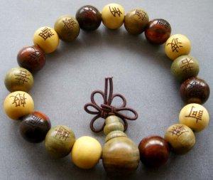 12mm Wood Beads Tibet Buddhist Prayer Mala Bracelet  T1828