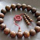 20mm Green Sandalwood Eighteen Arhats Beads Prayer Mala Bracelet  T2187