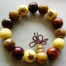 14mm Three Fortune Wood Beads Tibet Buddhist Prayer Wrist Mala Bracelet  T2572