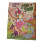 Puss in Boots - Activity Coloring Book - Vintage 1975 by Playmore
