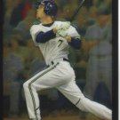 2007 Topps Chrome  #213 J.J. Hardy   Brewers