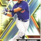 2009 Upper Deck SPx  #21 Kosuke Fukudome   Cubs