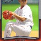 2008 Upper Deck Timeline  #32 Daisuke Matsuzaka   Red Sox