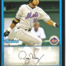 2009 Bowman Prospects  #3 Greg Veloz   Mets