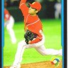 2009 Bowman WBC Prospects  #17 Chenhro Li