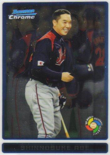 2009 Bowman WBC Prospects Chrome  #6 Shinnosuke Abe