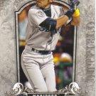 2008 Upper Deck Piece of History  #86 Ichiro Suzuki   Mariners