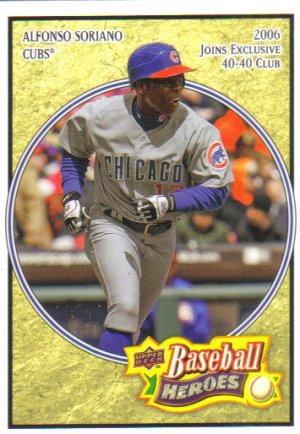 2008 Upper Deck Heroes  #36 Alfonso Soriano   Cubs
