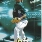2007 Fleer Ultra  #223 Juan Salas  RC  Rays