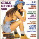 October 1994  Playboy Magazine   Paula Barbieri