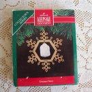 Hallmark Nativity Greatest Story Brass Christmas Ornament 1991